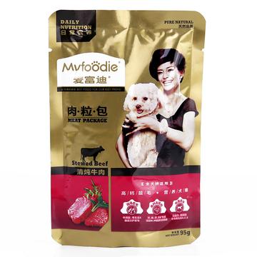 麦富迪 狗用清炖牛肉肉粒包95g 狗湿粮 小图 (0)