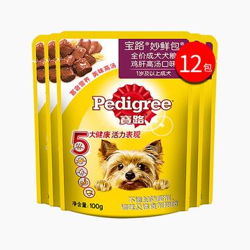 宝路Pedigree 鸡肝高汤口味成犬妙鲜包 100g*12包 狗湿粮 小图 (0)