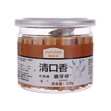 麦富迪 清口香牛肉味咬胶磨牙狗零食 220g 小图 (0)