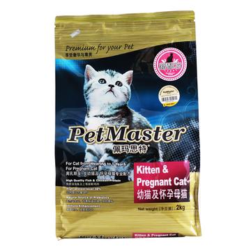 佩玛思特 幼猫及怀孕母猫专用猫粮2kg 进口猫粮 小图 (0)