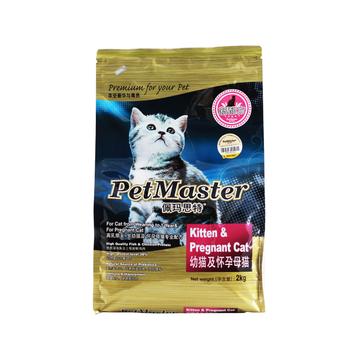 佩玛思特 幼猫及怀孕母猫专用猫粮2kg 小图 (0)
