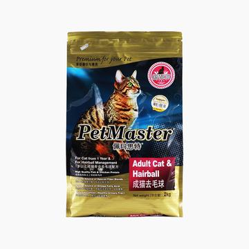 佩玛思特 成猫粮专业去毛球配方猫粮2kg 小图 (0)