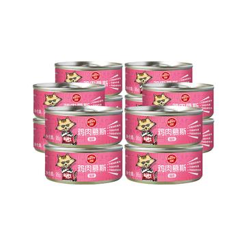 顽皮Wanpy happy100猫用鸡肉味慕斯罐头95g*12罐 猫罐头猫湿粮(新老包装,随机发货) 小图 (0)
