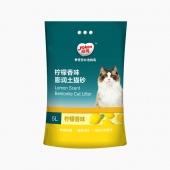 怡親Yoken 檸檬香型膨潤土貓砂 (5L)4kg 雙重去味