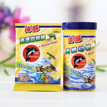海豚 两栖动物粮 小图 (0)
