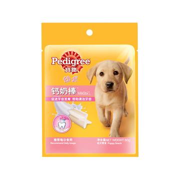 宝路 幼犬钙奶棒洁齿咬胶60g*3 补钙磨牙两不误 狗零食 小图 (0)