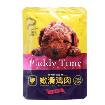 派迪乐犬用妙鲜包零食嫩滑鸡肉100g 小图 (0)