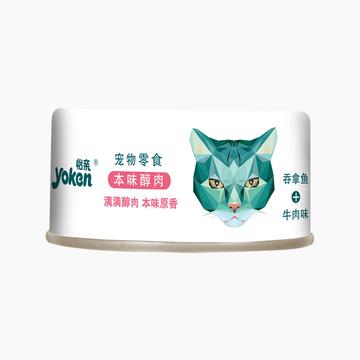 怡亲Yoken 吞拿鱼牛肉配方猫罐头 80g 小图 (0)