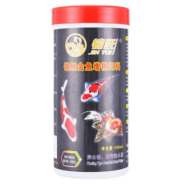 锦跃锦鲤金鱼增艳饲料 500ml/瓶 小图 (0)
