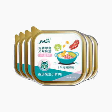 怡亲Yoken 牛肉鲜肝滋补配方狗罐头 100g*6罐 小图 (0)