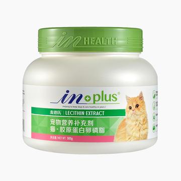 麦德氏inplus 猫用护毛超浓缩卵磷脂500g 改善肤质亮泽毛发 小图 (0)