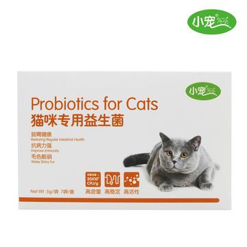 小宠EHD 猫咪专用益生菌5g*7包装 调理肠胃增强抵抗力 小图 (0)