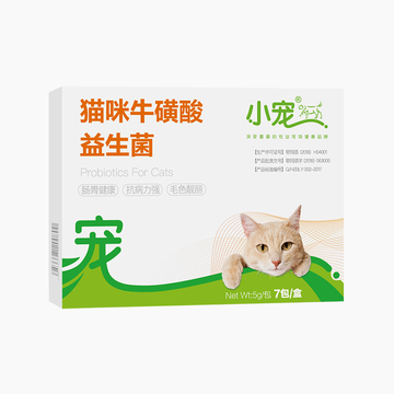 小宠EHD 猫咪专用益生菌 5g*7包装 调理肠胃增强抵抗力 小图 (0)