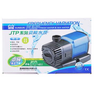 森森JTP变频水泵静音潜水泵循环过滤变频水泵水族箱抽水泵 小图 (0)