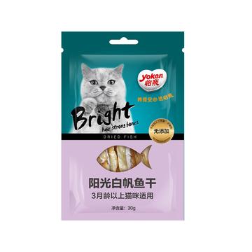 怡亲 无盐阳光白帆鱼干30g 猫零食 小图 (0)