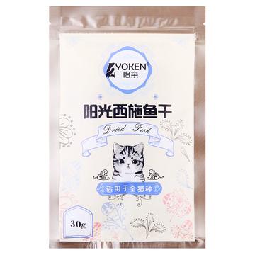 怡亲 无盐阳光西施鱼干30g 猫零食 小图 (0)