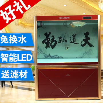 闽江鱼缸水族箱中型1.2米玻璃生态底滤免换水客厅大型金鱼缸1.5米 小图 (0)