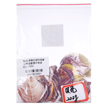 聚宝源 天然海螺贝壳套装海星摆件 鱼缸装饰造景 小图 (0)