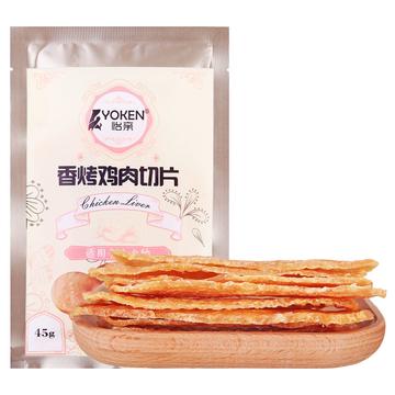 怡亲 鸡肉切片45g*6 奖励  狗零食 小图 (0)