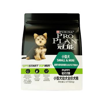 冠能PRO PLAN 小型犬幼犬全价狗粮2.5kg 小图 (0)