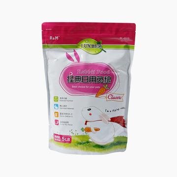 哈姆小宠经典营养兔粮含水果蔬菜干牧草经典兔粮2270g 小图 (0)