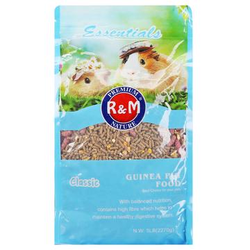 哈姆小宠经典营养豚鼠天竺鼠荷兰猪粮 饲料主食经典豚鼠粮2270g 小图 (0)