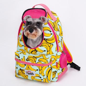 Dogismile 时尚香蕉系列宠物背包(粉红)5KG以下犬猫适用 小图 (0)
