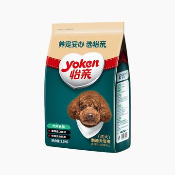 怡亲yoken 泰迪成犬粮专用狗粮2.5kg 小图 (0)