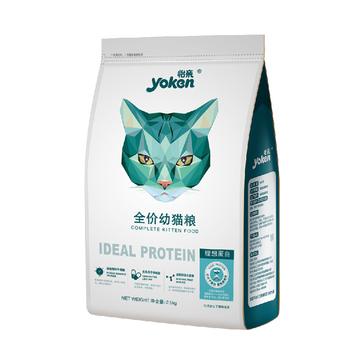 怡亲Yoken 深海鱼幼猫粮 2.5kg 小图 (0)