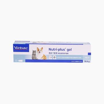 法国维克Virbac 宠物猫狗通用营养膏 70.9g 补钙补充维生素 小图 (0)