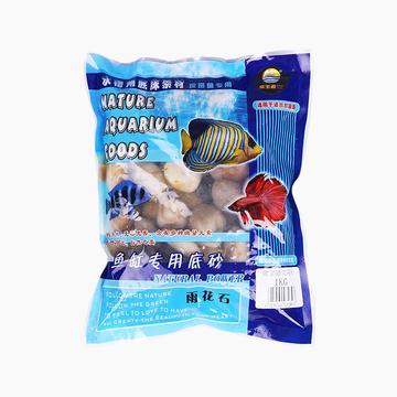 聚宝源底砂雨花石1Kg 小图 (0)