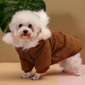 伊麗 日系純色棉服兩腳裝加厚加絨中小型狗衣服泰迪比熊博美 秋冬保暖