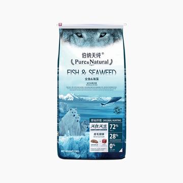 伯纳天纯 无谷全鱼海藻美毛全犬粮 12kg 72%含肉量 小图 (0)