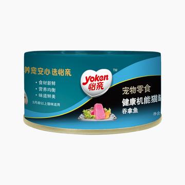怡亲Yoken 吞拿鱼健康机能猫罐头 170g 小图 (0)
