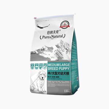 伯纳天纯 中大型犬幼犬粮采用天然原料15kg 360配方升级款 小图 (0)