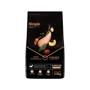 伯纳天纯 Simple无谷火鸡南瓜全期犬粮 3kg 小图 (0)
