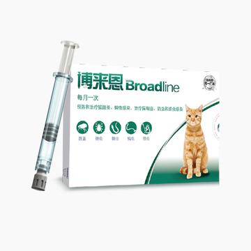 博来恩Broadline 中大型猫用滴剂L 3支/盒(2.5-7.5kg) 猫咪内外驱虫 小图 (0)