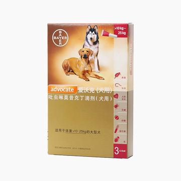 爱沃克 10-25kg犬用驱虫滴剂L 3支/盒 小图 (0)