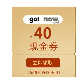 go now 40元现金券   波奇虚拟商品(1小时后到账) 小图 (0)