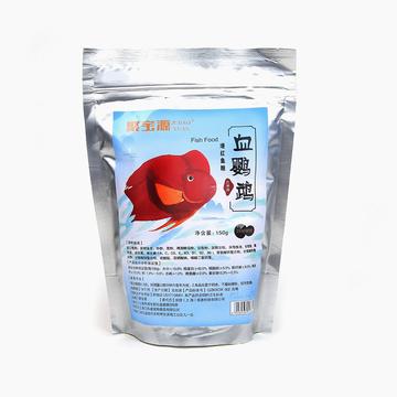 聚宝源 血鹦鹉快速增红鱼粮2mm颗粒150g 小图 (0)