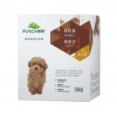 醇粹 低温烘焙虾红素靓毛配方贵宾犬幼犬粮1.5kg