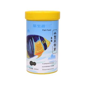 聚宝源 小型鱼热带鱼鱼粮1mm颗粒 240ml 小图 (0)