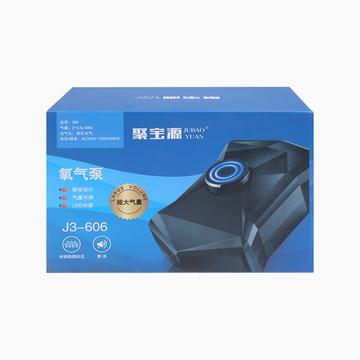 聚宝源 增氧泵J3-606 小图 (0)