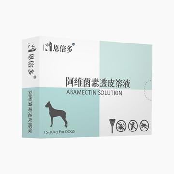 恩倍多 宜滴净 15kg-30kg犬用体外除虫滴剂 2ml 小图 (0)