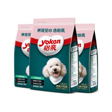 怡亲Yoken 贵宾成犬专用粮2.5kg*3包 小图 (0)