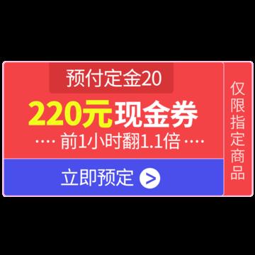【虚拟商品】双11波奇商城220元 现金券 小图 (0)