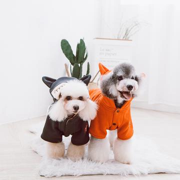Touchdog它它 新款宠物衣服狐狸装可爱狗衣服泰迪雪纳瑞冬季厚衣服 小图 (0)