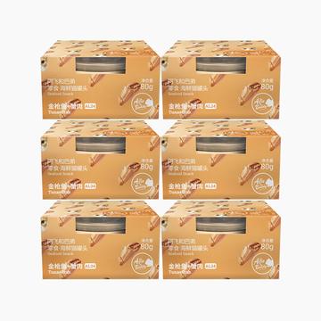 阿飞和巴弟 纯肉系列金枪鱼蟹肉猫罐头 80g*6罐 小图 (0)