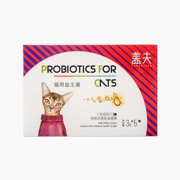 盖夫 猫用宠物益生菌5包/盒 调节猫咪肠道吐毛球拉肚子消化不良 小图 (0)