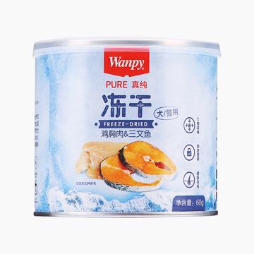 顽皮 Wanpy犬猫通用冻干零食鸡胸肉三文鱼配方 60g 富含高蛋白 口感丰富 小图 (0)